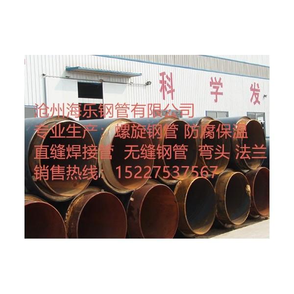 聚氨酯保温钢管/保温钢管/直埋保温钢管