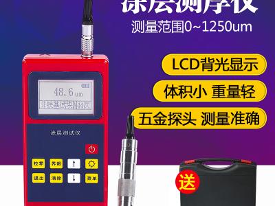 里博涂层测厚仪leeb221漆膜仪电路板