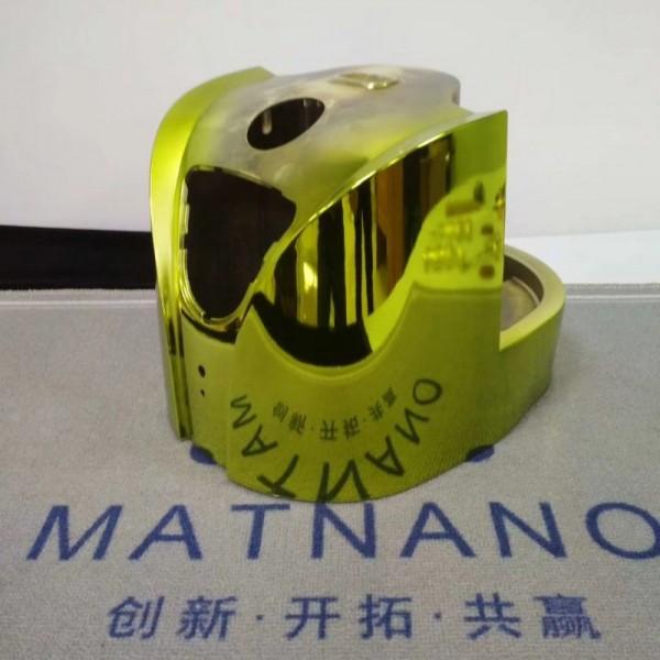 松井化学纳米喷镀设备类 纳米镀原料类 固型喷镀漆