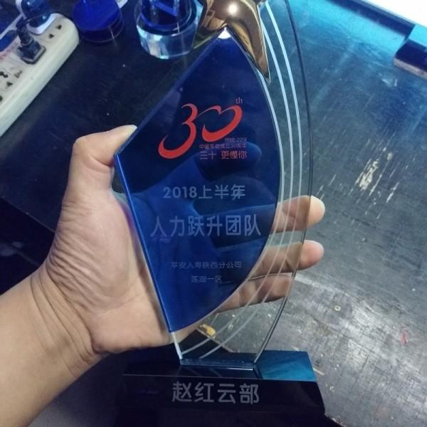 西安高档水晶奖杯奖牌 大拇指奖杯制作 定做水晶工艺品