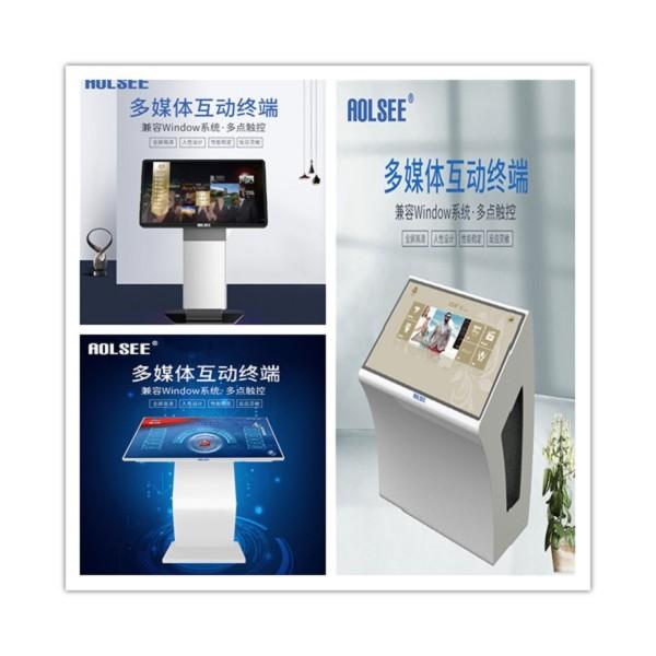 多媒体互动终端AS-HB系列 A/B/C型款