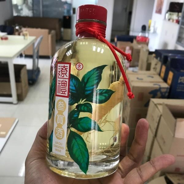 东北人参酒批发辽礼参酒系列产品价格特产酒专营