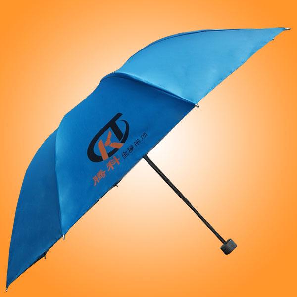 中山雨伞厂 中山荃雨美雨伞厂 中山太阳伞工厂中山三折广告雨伞