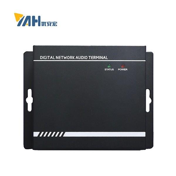 带功放输出APP喊话网络音频解码终端 ip网络对讲终端