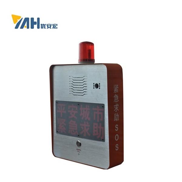 一键式网络可视对讲深圳生产厂家 ip网络报警箱