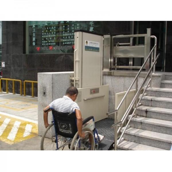 安徽合肥残疾人升降机定做厂家