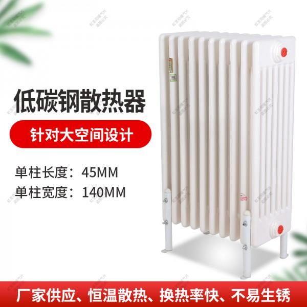 大棚车间用暖气片 生产车间 工程用钢制散热器QF9D06