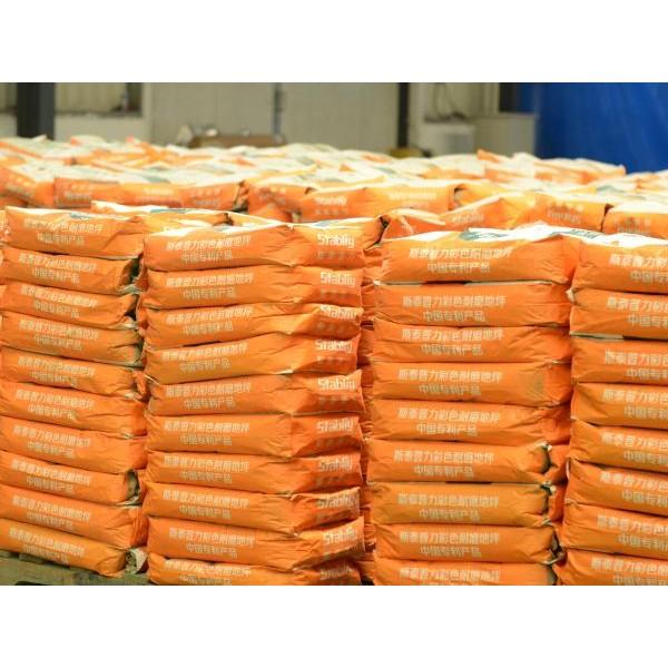 德州临邑县做车间地面就选他家的金刚砂耐磨材料