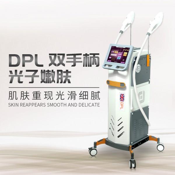 夏季皮肤问题克星DPL光子嫩肤仪