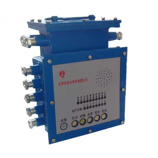 供应KPH197-Z矿用带式输送机保护装置主机