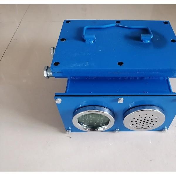 供应KXB127矿用隔爆兼本质安全型声光报警器