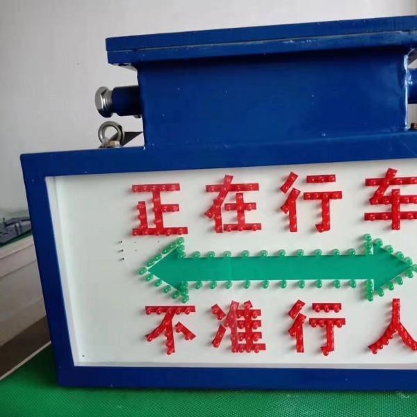 供应KXB127-Z矿用声光语言报警装置