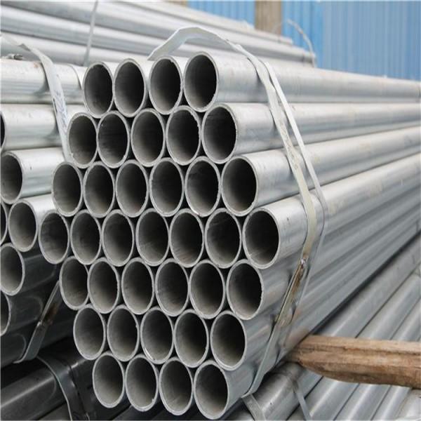 大宋钢铁现货直销 热侵镀锌管,Q235B镀锡管,