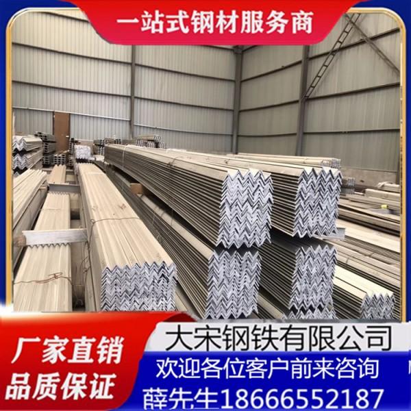 镀锌角钢,热轧角钢,Q235B角钢,不等边角钢