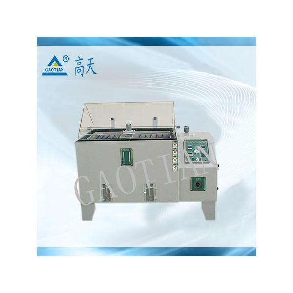 武汉盐雾试验机设备生产商