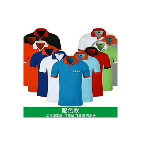 西安红义工马甲定制 短袖背心广告帽 西安广告衫文化衫印字