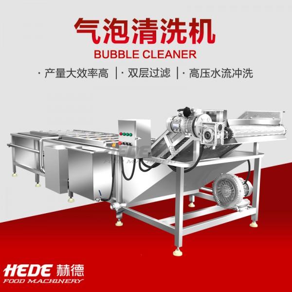 赫德机械厂家直销蔬菜清洗机 白菜甘蓝清洗机高压喷淋气泡清洗机