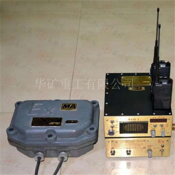 厂家直供矿用手持电台 手持电台现货 KTL101-S手持电台