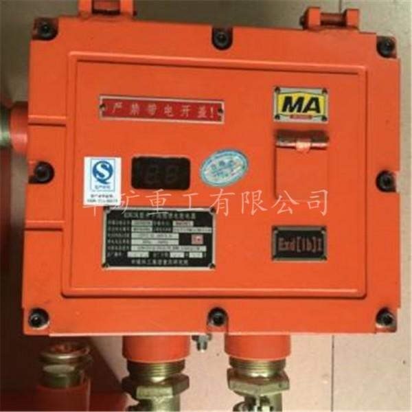 中煤科工KDG0.35/660K(A)井下远程馈电断电器
