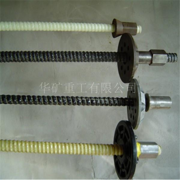 矿用支护玻璃钢锚杆 玻璃钢树脂锚杆 FHF-25玻璃钢锚杆