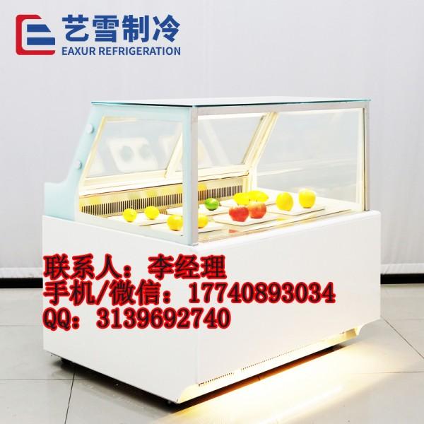 艺雪蛋糕柜_直角熟食展示柜-白色