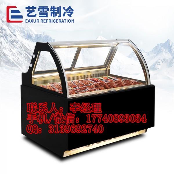 艺雪蛋糕柜_弧形熟食展示柜-黑色