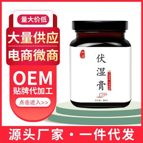 OEM贴牌代工生产各种膏滋、代用茶、调味茶、固体饮料