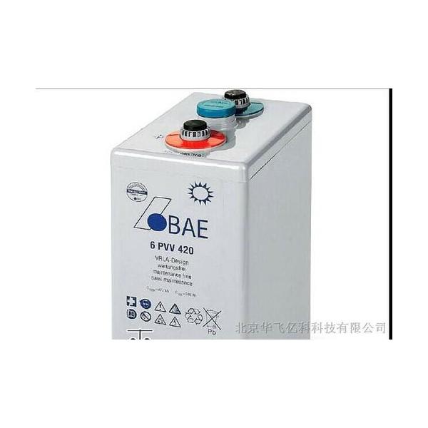 德国BAE蓄电池中国销售点