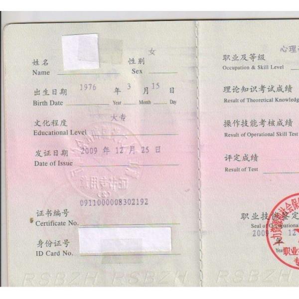 惠州制作厨师证