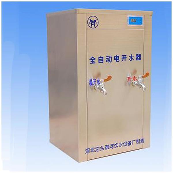 节能速热商用开水器