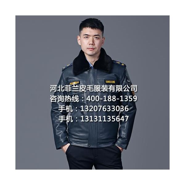 路政皮夹克单位冬执勤皮衣正品厂家直营品质保证如期交货