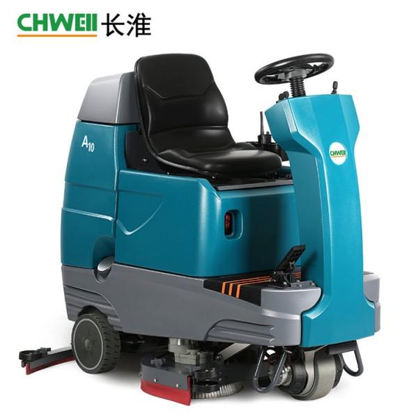 品牌驾驶式洗地车 座式地面清洁车 污水自动回收