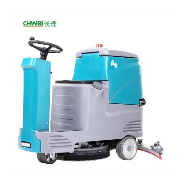 医院单刷小型洗地机 驾驶式洗地机 广场砖块地面清洁设备