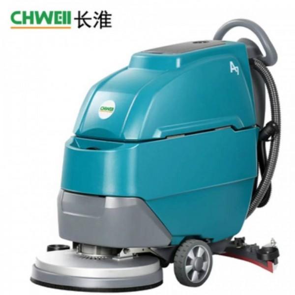 仓库物流全自动洗地机 地面清洁设备 长淮品牌制造商