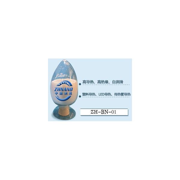 纳米氮化硼粉