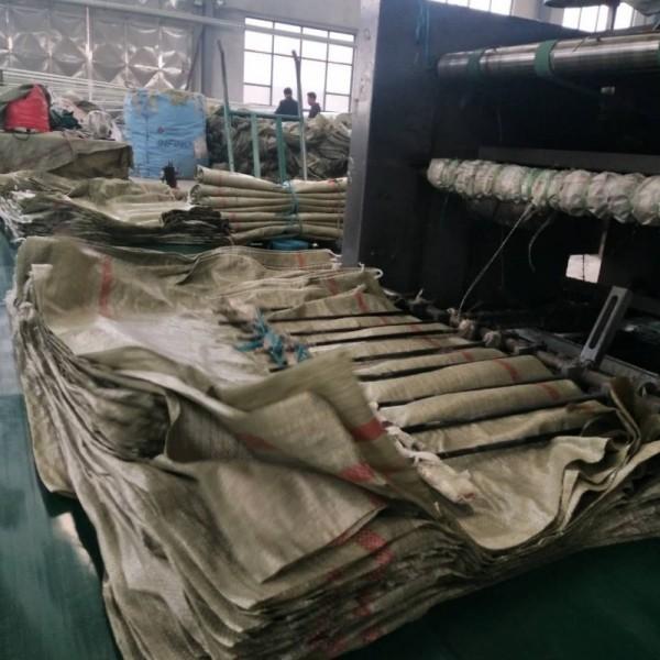 临沂编织袋生产厂家 现货供应