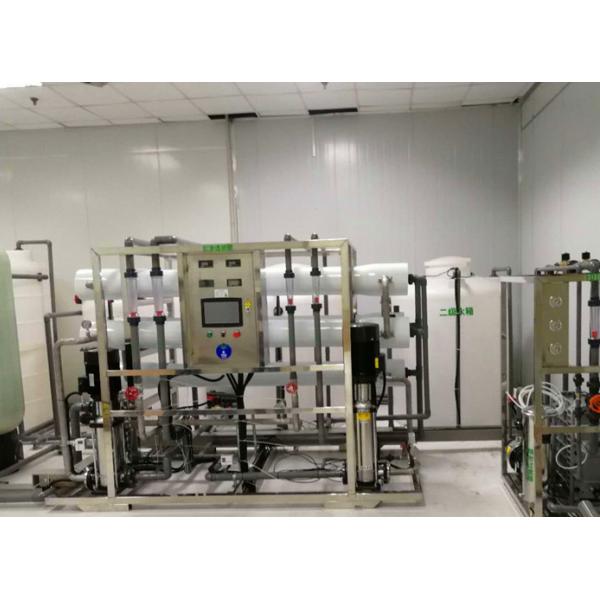 连云港超纯水设备/超纯水机/实验室用水