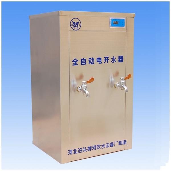 恒温即热式电开水器出厂价