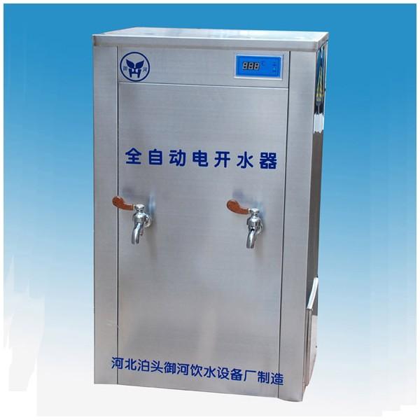 恒温即热式电开水器产品图片
