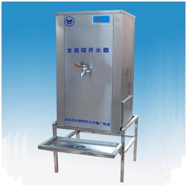 恒温即热式电开水器厂家价