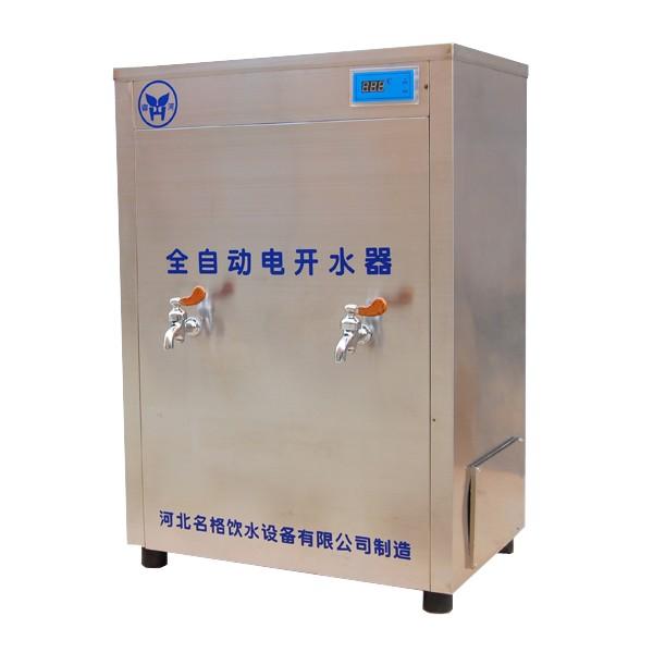 恒温即热式电开水器规格齐全