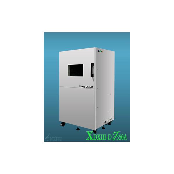 X射线探伤测试设备 X射线测试设备