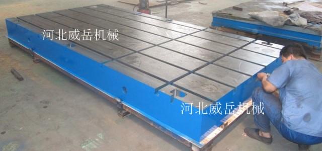 泉州铸铁检验平板的平面度条件和使用鉴定