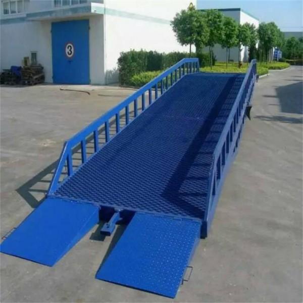 8吨10吨12T移动液压登车桥货柜集装箱装卸平台斜坡卸货平台