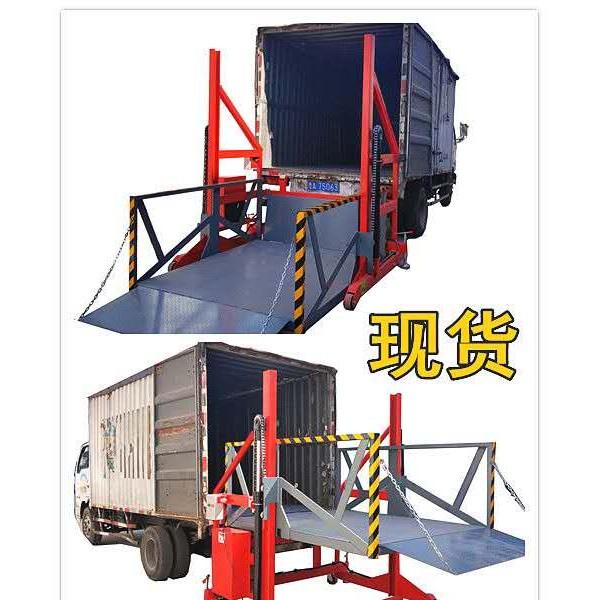 车载式升降机电动液压升降平台皮卡车路灯监控维修升降机