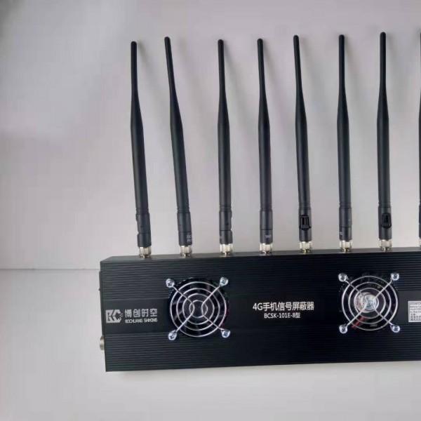 高考手机信号屏蔽器 不影响考生正常发挥
