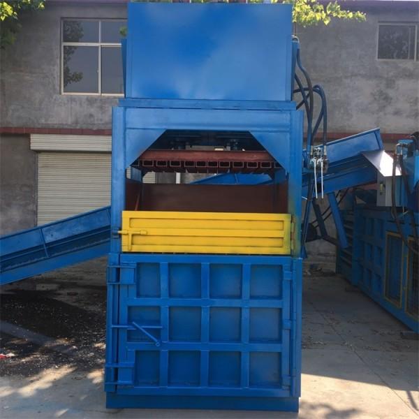 废纸金属压包压块机 小型打包机厂家