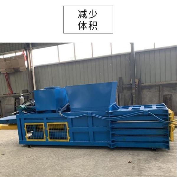 40吨60吨120吨160吨卧式打包机