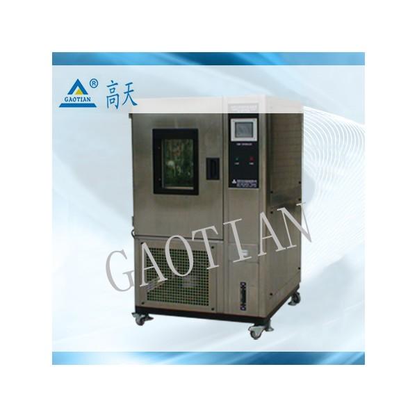 咸宁市恒定温湿度试验箱设备工厂