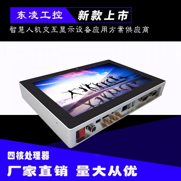 安卓7.1电容屏10寸10.1寸工业一体机全面屏WiFi